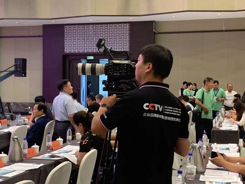 山东三滴水文化与上海大鲲精细化工有限公司达成合作